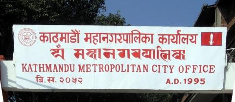 नेपालभाषा व मातृभाषा शिक्षाया ख्यलय् छगू तःधंगु आशा ब्वलन