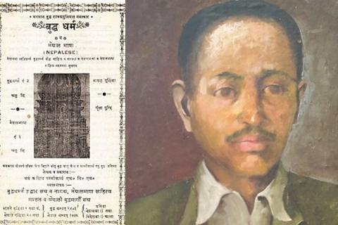 बुद्ध धर्म व नेपालभाषानिसें थौंतकया मातृभाषा पत्रकारिता