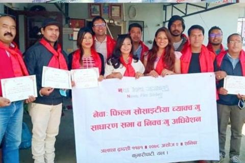 नेवाः फिल्म सोसाइटीया न्हुगु नेतृत्वय् बिराजकाजी राजोपाध्याय