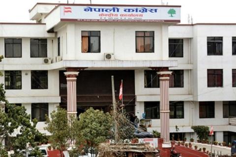 नेपाली कांग्रेसया केन्द्रीय महाधिवेशन लच्छि लिछ्याइगु