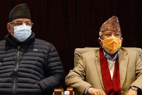 सर्वोच्चं नेपाल कम्युनिस्ट पार्टी (नेकपा) ऋषिराम कट्टेलयाःगु हे आधिकारिकात बिल